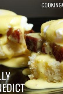 Pork Belly Eggs Benedict Recipe